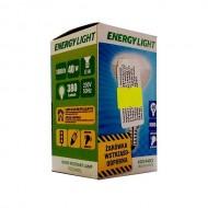 Energy light 40w